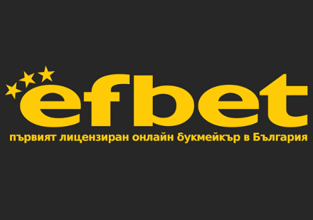 ефбет