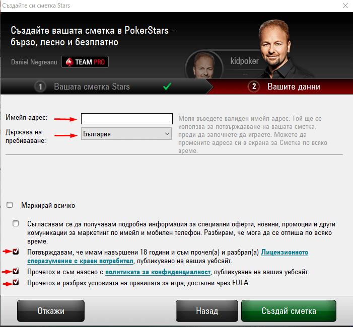 казино онлайн под андроид