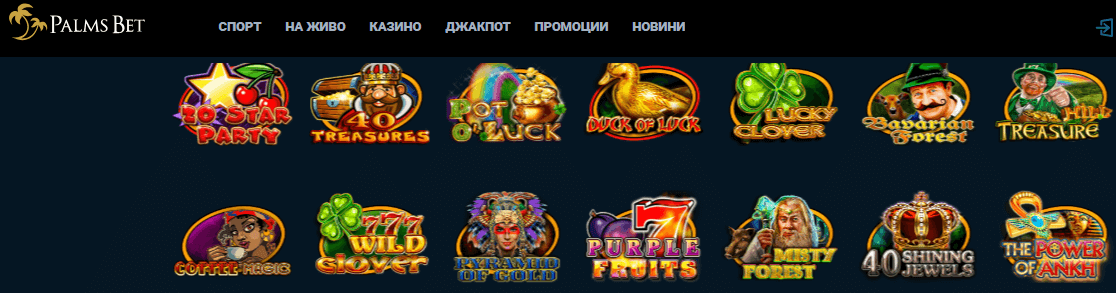 palmsbet-casino