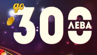 WinBet Online Casino Регистрация и Казино Бонус 300 лева
