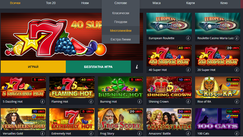 winbet-casino